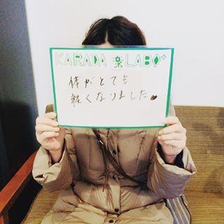 (^-^)レディースDAYのラボから〜 #本日のお客様